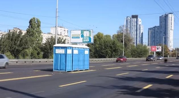 Videó – A nagy sietségben az út közepén hagyták a mobil wc-ket