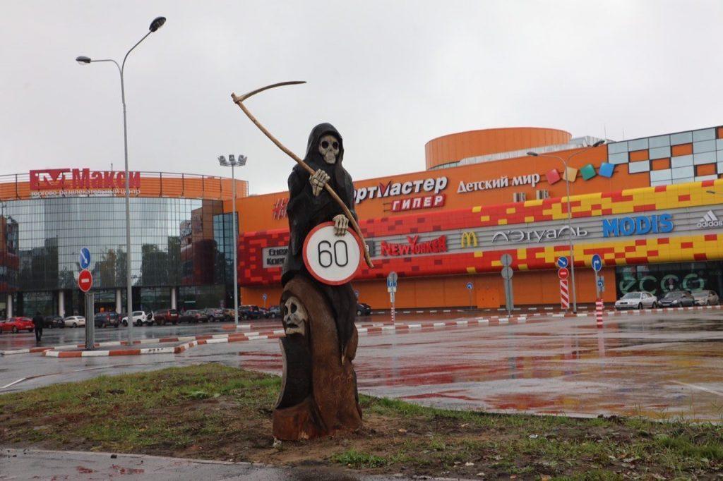 VIDEÓ: A halál figyelmeztet egy orosz városban