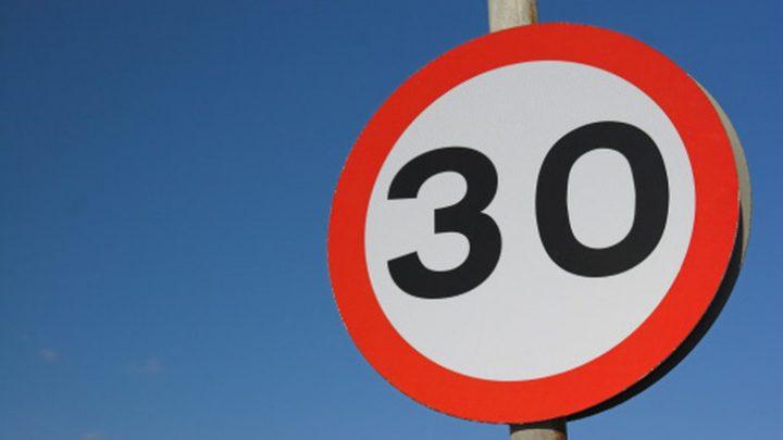 Alapvetően ne legyen általános sebességcsökkentés, de az indokolt helyeken szükséges
